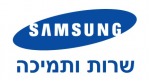 מעבדה ושרות סמסונג גלקסי S3  S4  S5  Note 4  Note 4  Grand 2