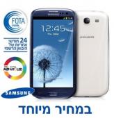 גלקסי 3 נאו - Samsung Galaxy S3 Neo I9300I - שנתיים אחריות סמסונג ישראל FOTA