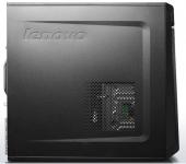 מחשב נייח Lenovo H50-50 I5