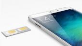 טלפון סלולרי Xiaomi  Note4 Pro 64GB