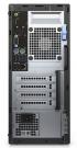 מחשב נייח Dell Optiplex 3040  מותאם אישית-מבצע!